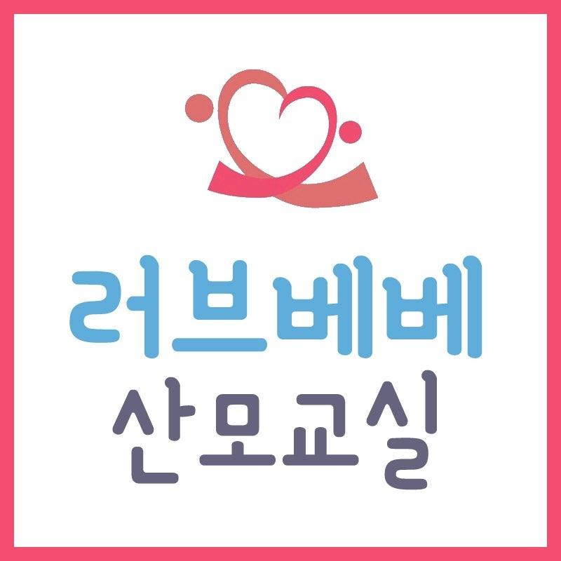 2019-06-13(목) | 14:00 ~ 16:20